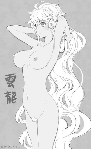 雲龍エロ-15