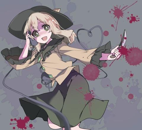 古明地こいしナイフ-32