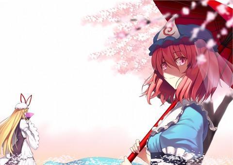 西行寺幽々子と和傘-05