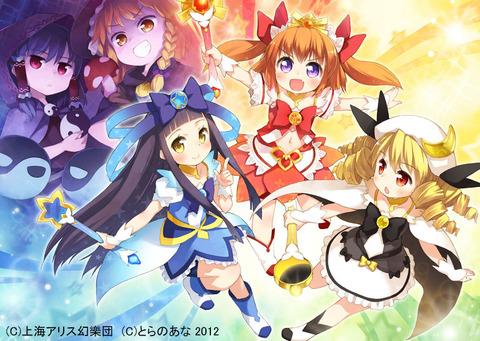 三妖精2-15
