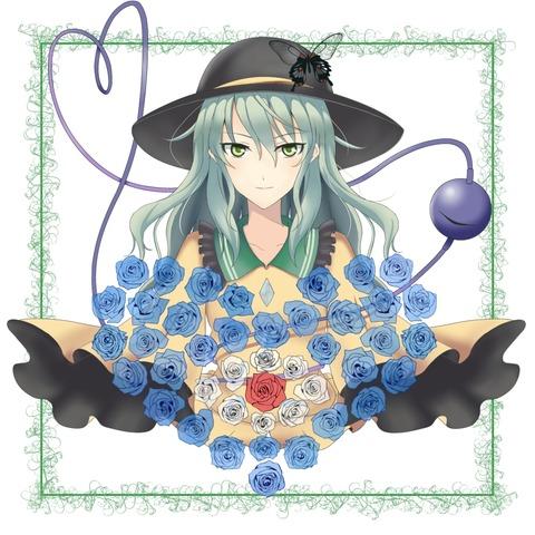 古明地こいしと青いバラ-07