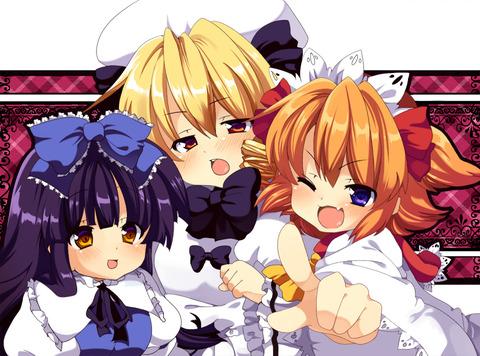 三妖精2-09