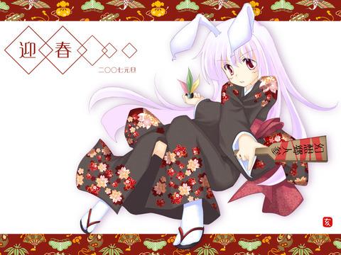 うどんげと和服-02