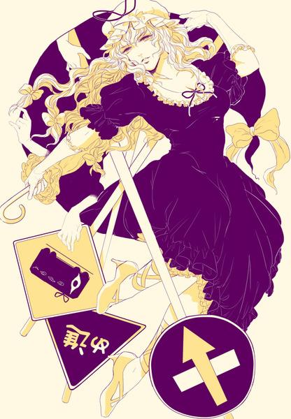 八雲紫と標識-42