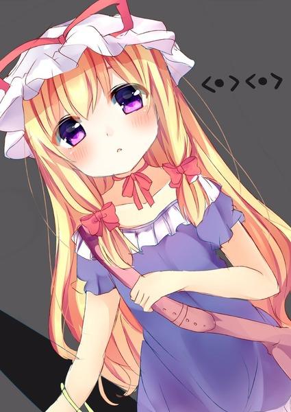 八雲紫幼女-41