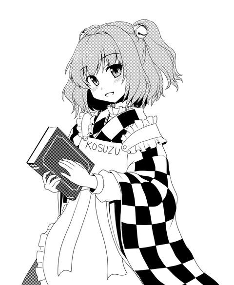 本居小鈴と本2-18