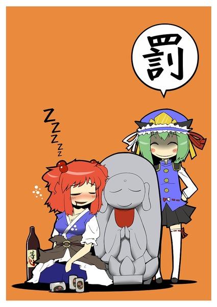 小野塚小町寝る-29