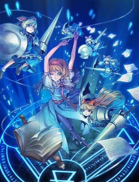 アリスと魔法陣-01