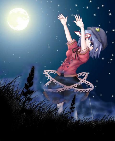 宮古芳香と月-29