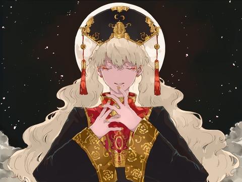 純狐と月-36