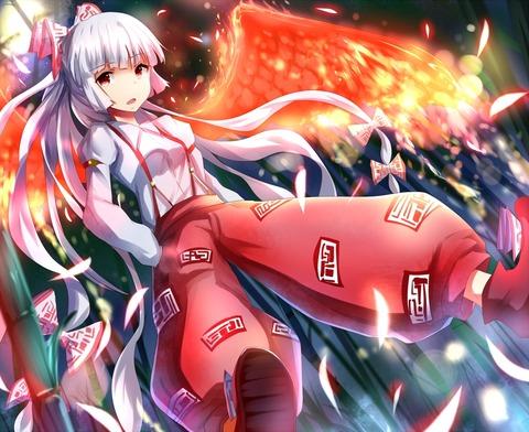 藤原妹紅ポケット-17