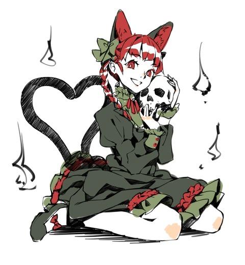 火焔猫燐と髑髏-18