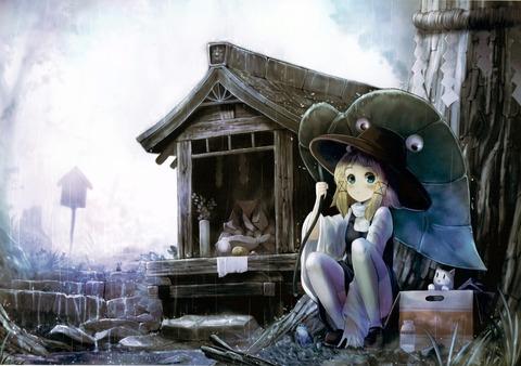 洩矢諏訪子と葉っぱ傘-35