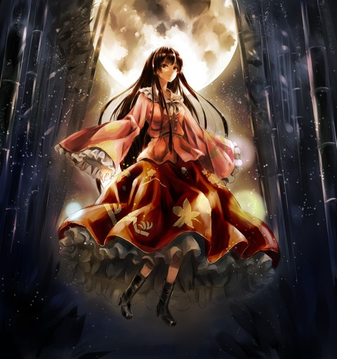 輝夜と満月の竹林-06