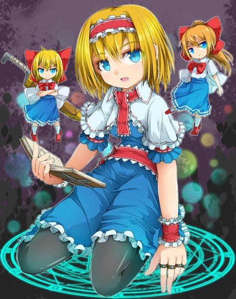 アリスと魔法陣-47