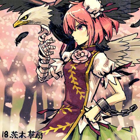 茨木華扇と鷲-48