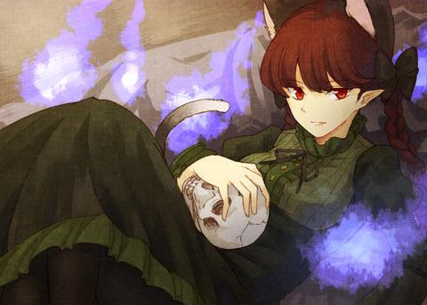 火焔猫燐と髑髏-41