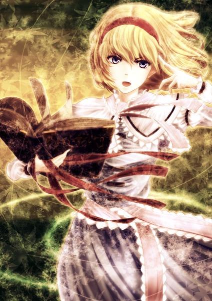 アリスと魔導書-09