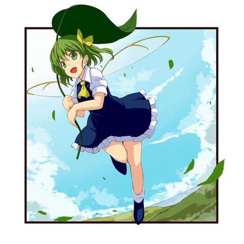 大妖精と青空-16