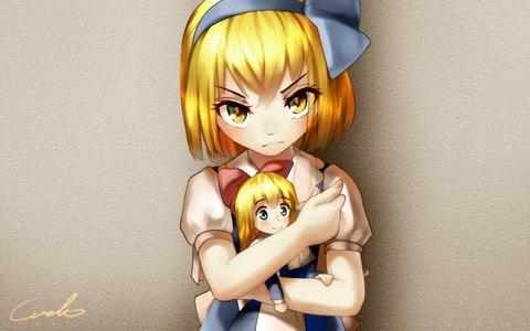 アリス旧作-10