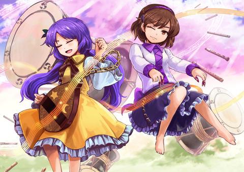 九十九姉妹楽器-24