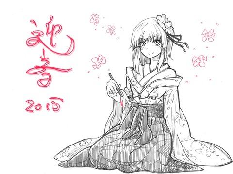 阿求と筆-08