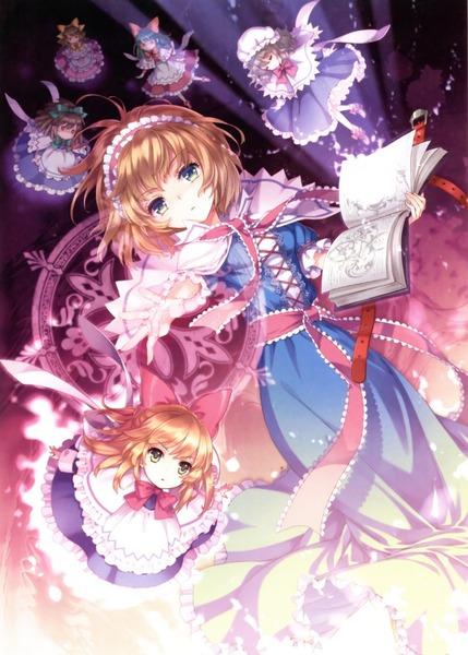 アリスと魔導書-14