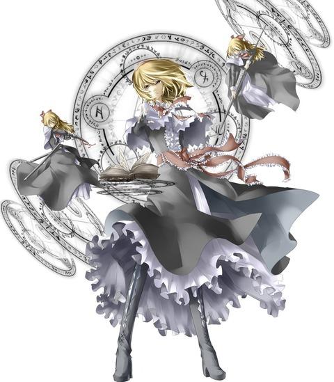 アリスと魔法陣-31