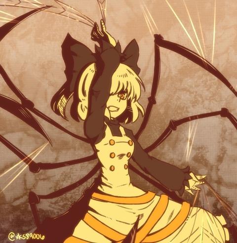黒谷ヤマメ蜘蛛-01