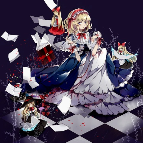 アリスと魔導書-10