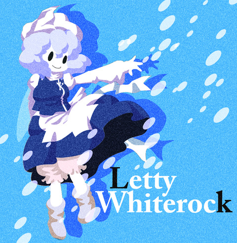 レティと雪-35