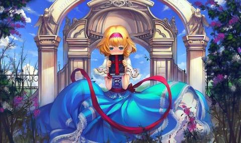 アリスと魔導書-41