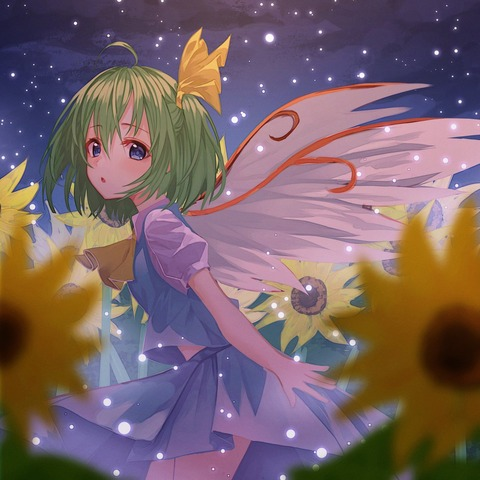 大妖精と花-36