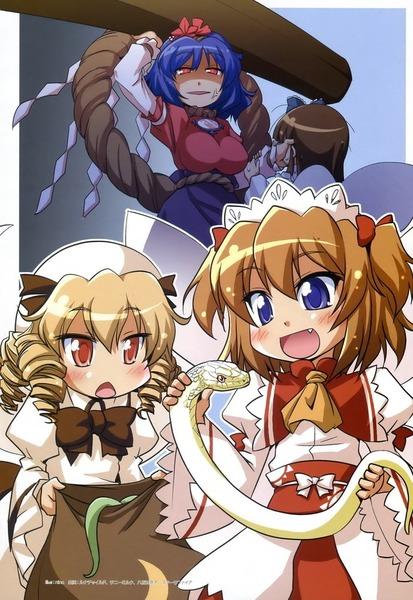 三妖精2-36