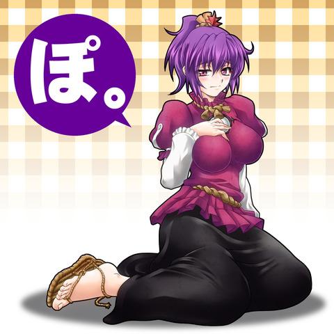 大きい八坂神奈子-16