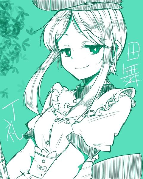 丁礼田舞-34
