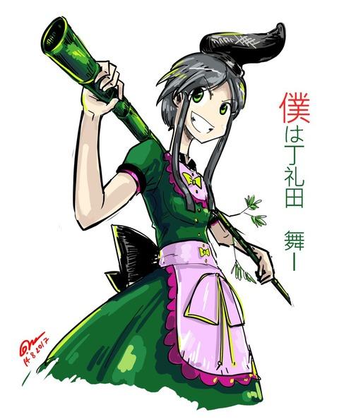 丁礼田舞-22