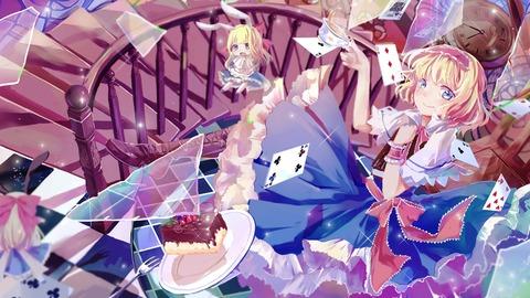 アリスと紅茶-09