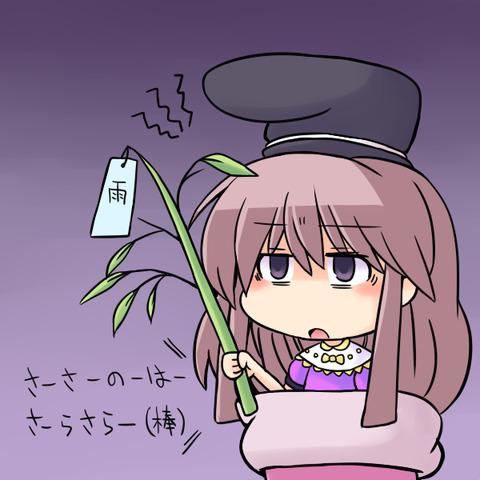 爾子田里乃-39