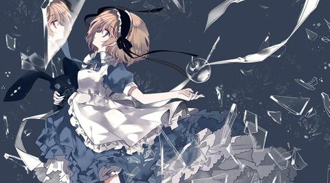 アリス旧作-20