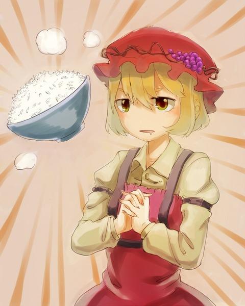秋穣子と食べ物-49