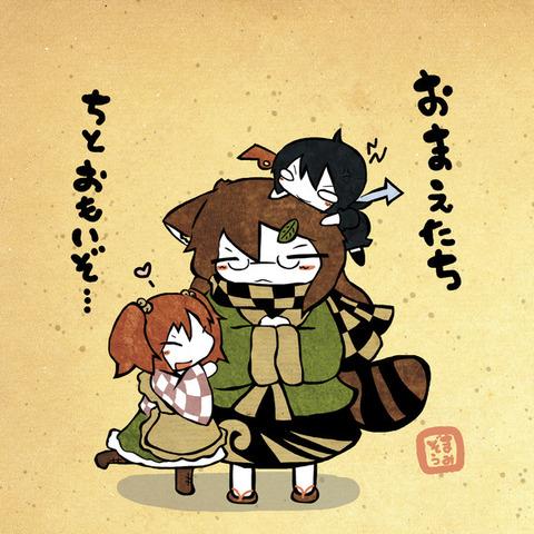 マミ鈴-24