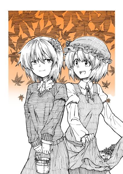 秋姉妹と秋2018-26