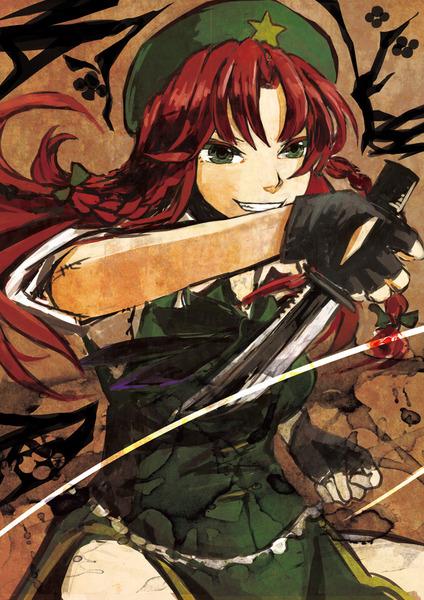 紅美鈴とナイフ-44