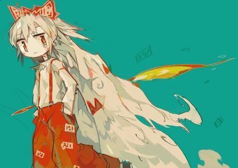 藤原妹紅ポケット-20