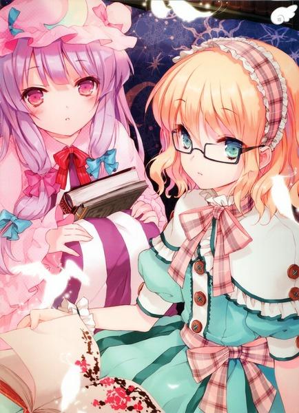 アリスとメガネ-42