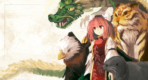 茨木華扇と鷲-03