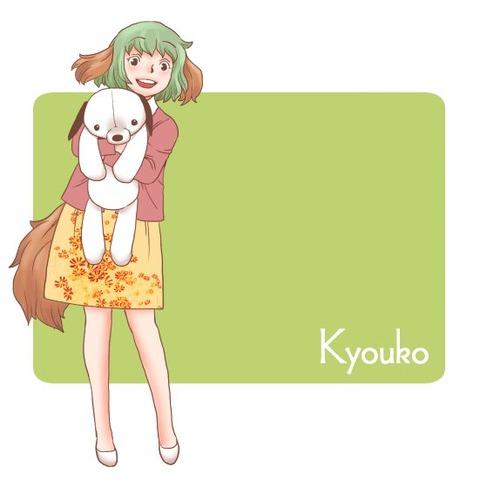 幽谷響子別コス-30