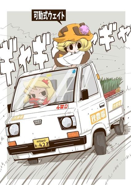 東方待受29-941