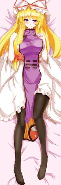 八雲紫大きい-08